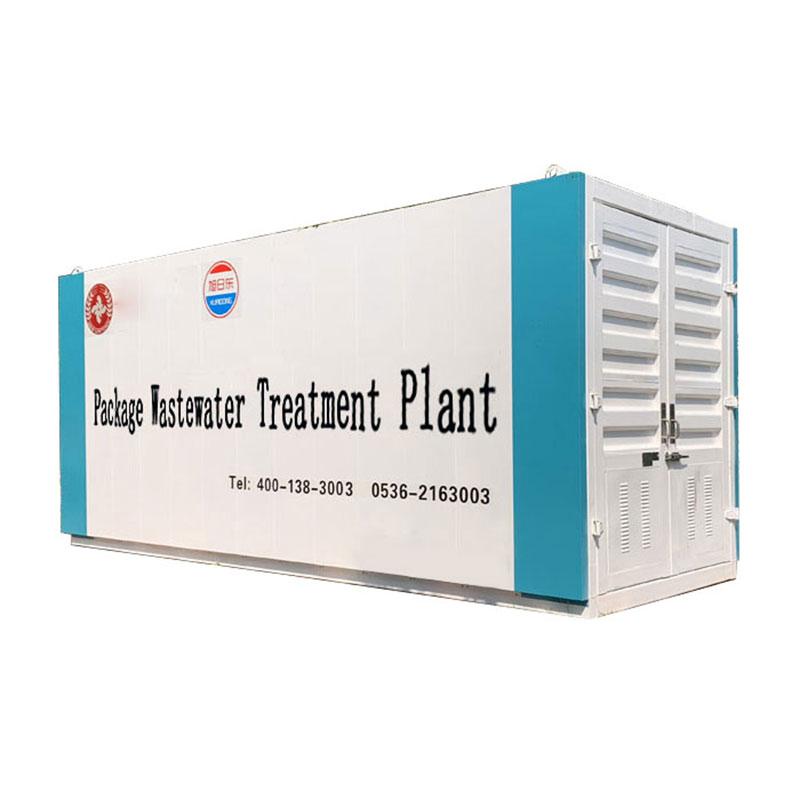 MBBR Sewage Treatment Plant Manufacturers, MBBR Sewage Treatment Plant Factory, Supply MBBR Sewage Treatment Plant