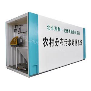 Containerised Sewage Treatment Plant