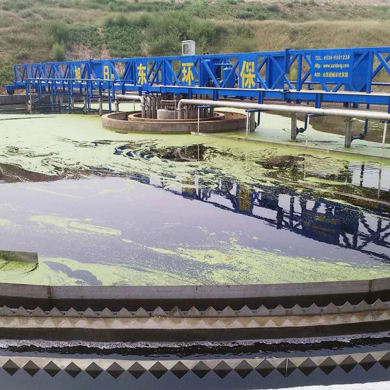 Center Drive Mud Scraper Manufacturers, Center Drive Mud Scraper Factory, Supply Center Drive Mud Scraper