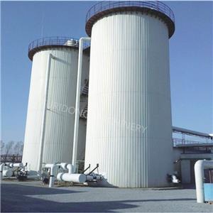 XFD Fenton Reactor