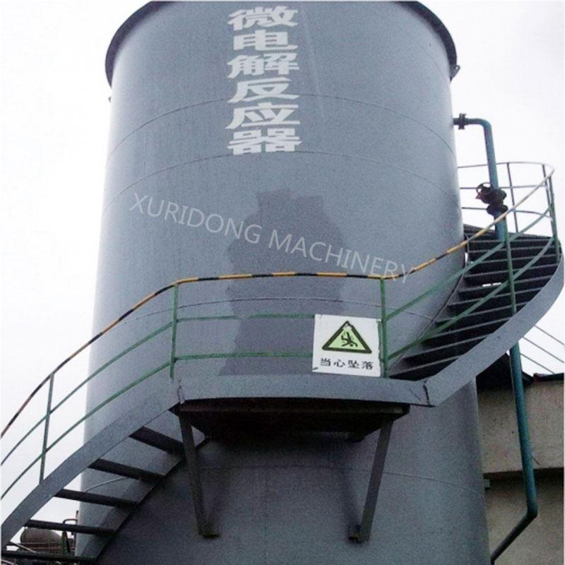 Iron Carbon Micro Electrolysis Reactor Manufacturers, Iron Carbon Micro Electrolysis Reactor Factory, Supply Iron Carbon Micro Electrolysis Reactor