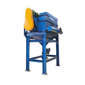 XMXD Wood Chip Washing Machine
