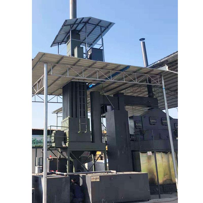 Domestic Waste Incinerator Manufacturers, Domestic Waste Incinerator Factory, Supply Domestic Waste Incinerator