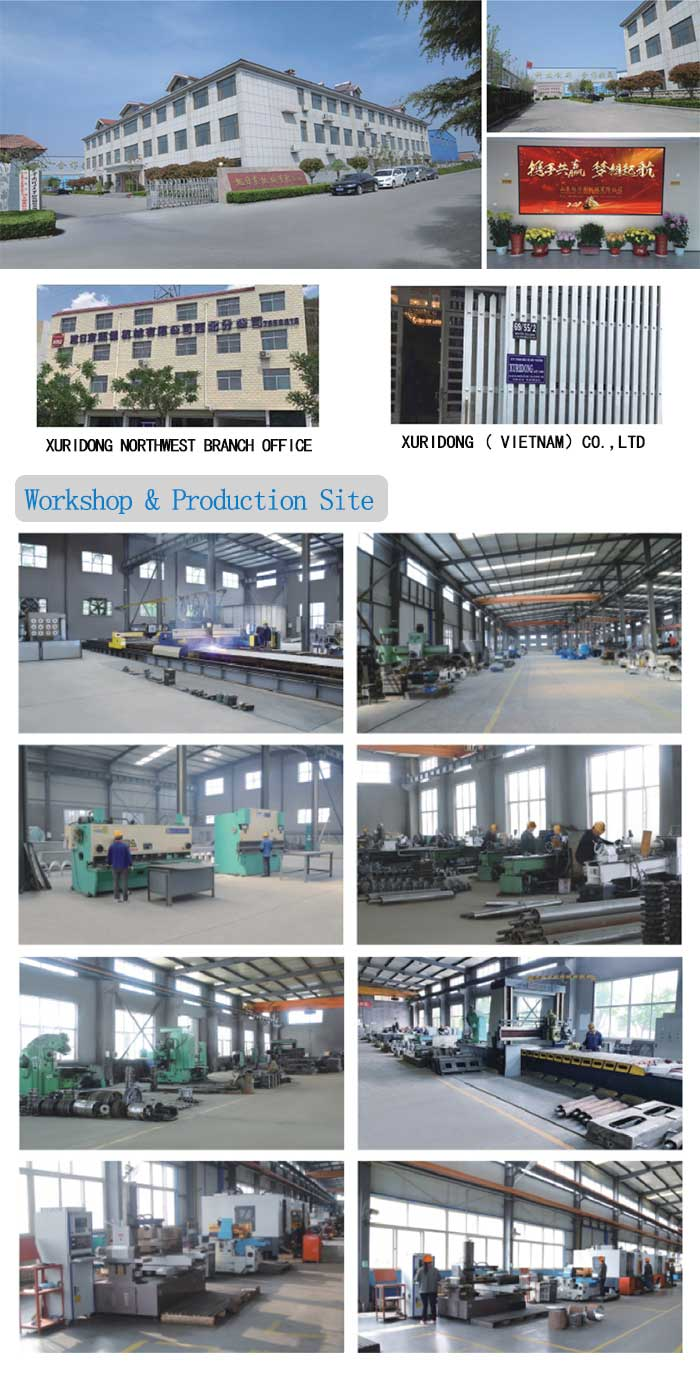 xuridong-factory.jpg
