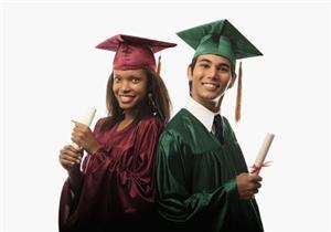 Graduation Caps for Sale: Online Purchasing