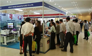Cambodia International Textile and Clothing Industry Exhibition