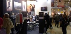 Warsaw Warsaw International Textile Fabrics and Apparel Exhibition