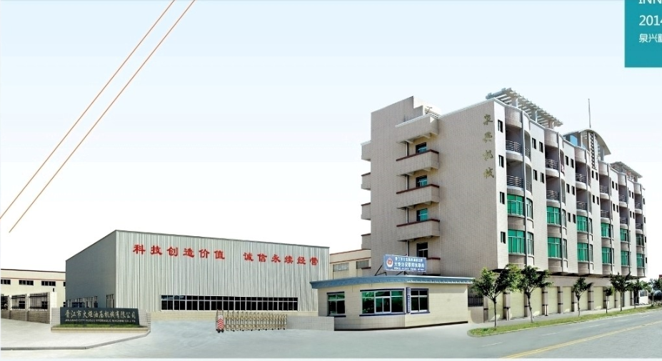 JINJIANG HUOJU HYDRAULIC MACHINE CO.,LTD