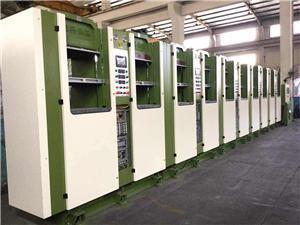 Full Automatic Foam Molding Machine Manufacturers, Full Automatic Foam Molding Machine Factory, Supply Full Automatic Foam Molding Machine