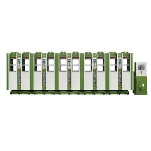 Full Automatic Eva Hydraulic Foam Machine Manufacturers, Full Automatic Eva Hydraulic Foam Machine Factory, Supply Full Automatic Eva Hydraulic Foam Machine