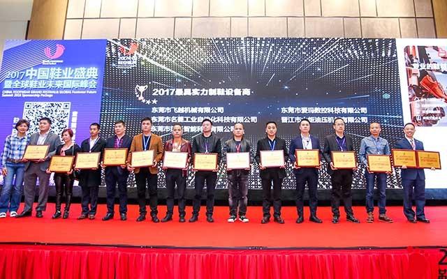 Warmly celebrate Jinjiang Huoju Hydraulic Machine Co., Ltd. won the