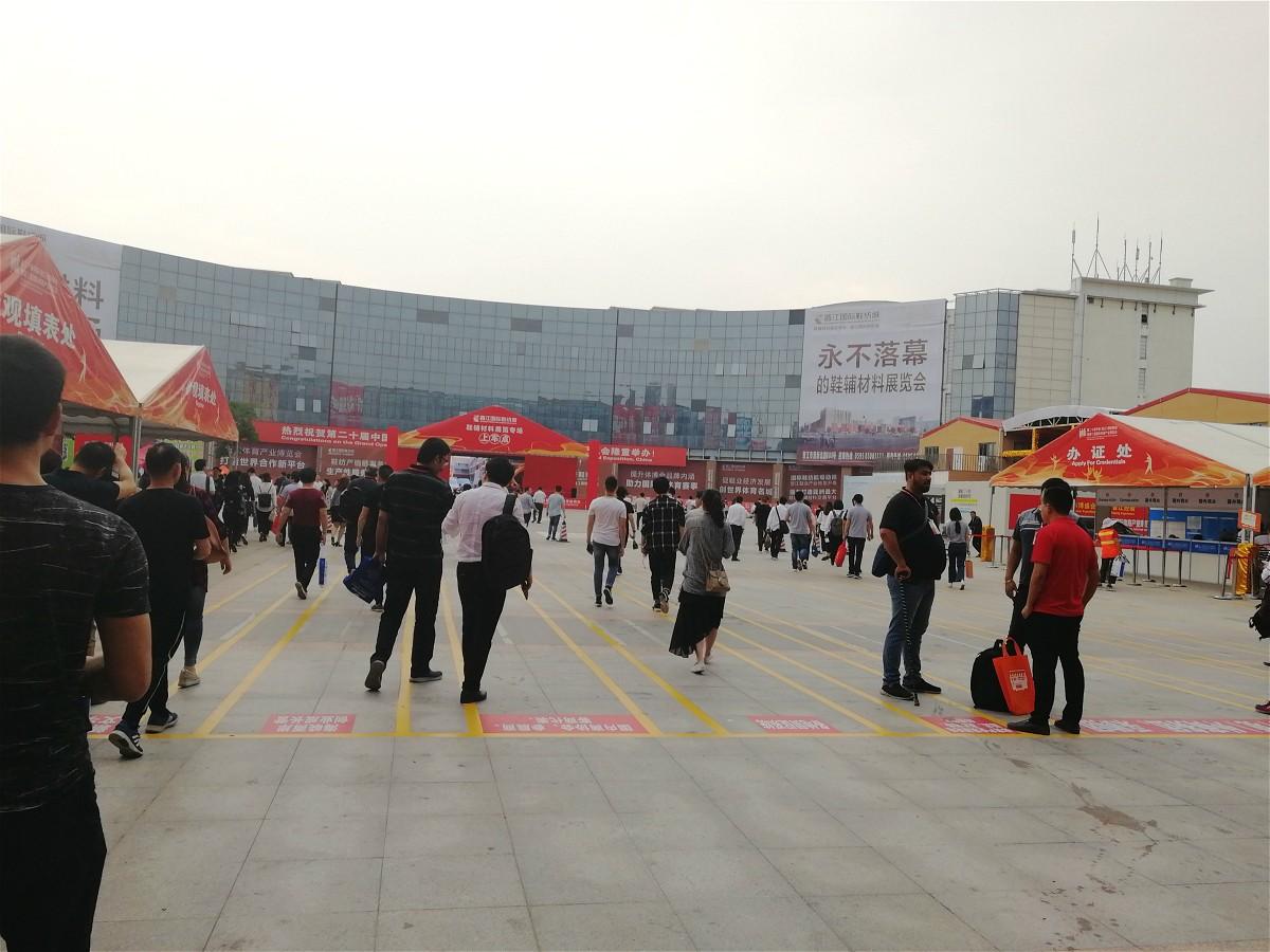 JINJIANG INTERNATIONAL SHOES EXPO END