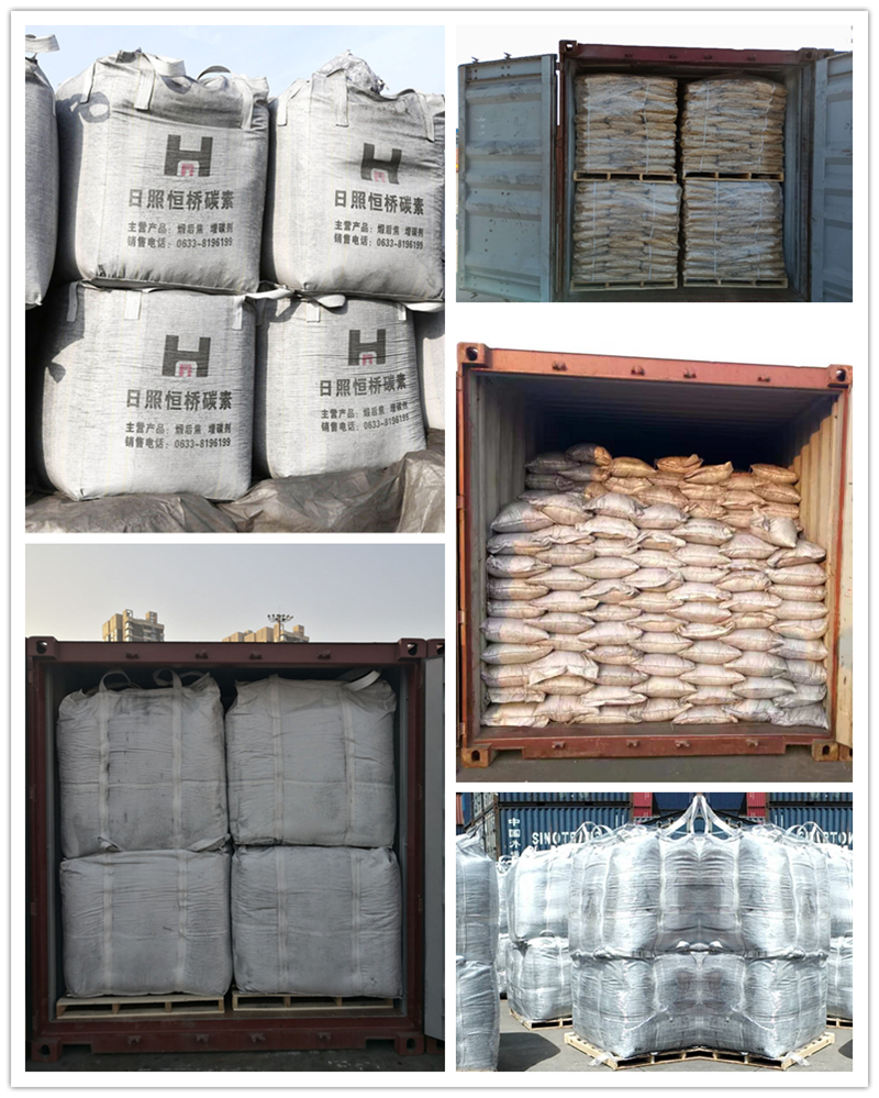 graphitized petroleum coke for steel casting