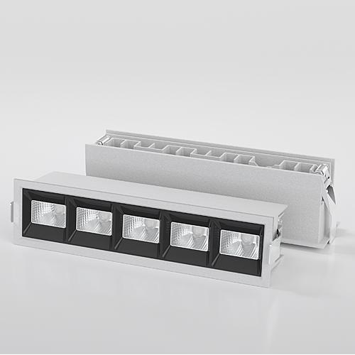 modern linear lighting