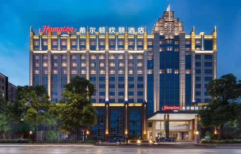 Hampton By Hilton Hotel (gare de Foshan West)