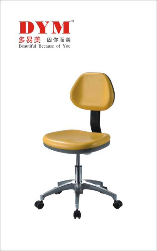 doctor chair with wheels