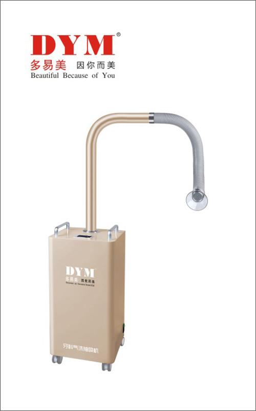 aerosol suction device