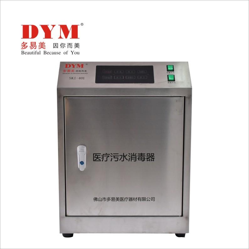 sewage tratment equipment