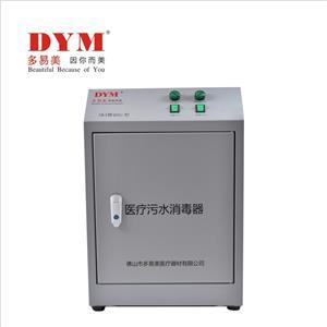 Metal plate Dental clinic ozone sterilization sewage treatment equipment