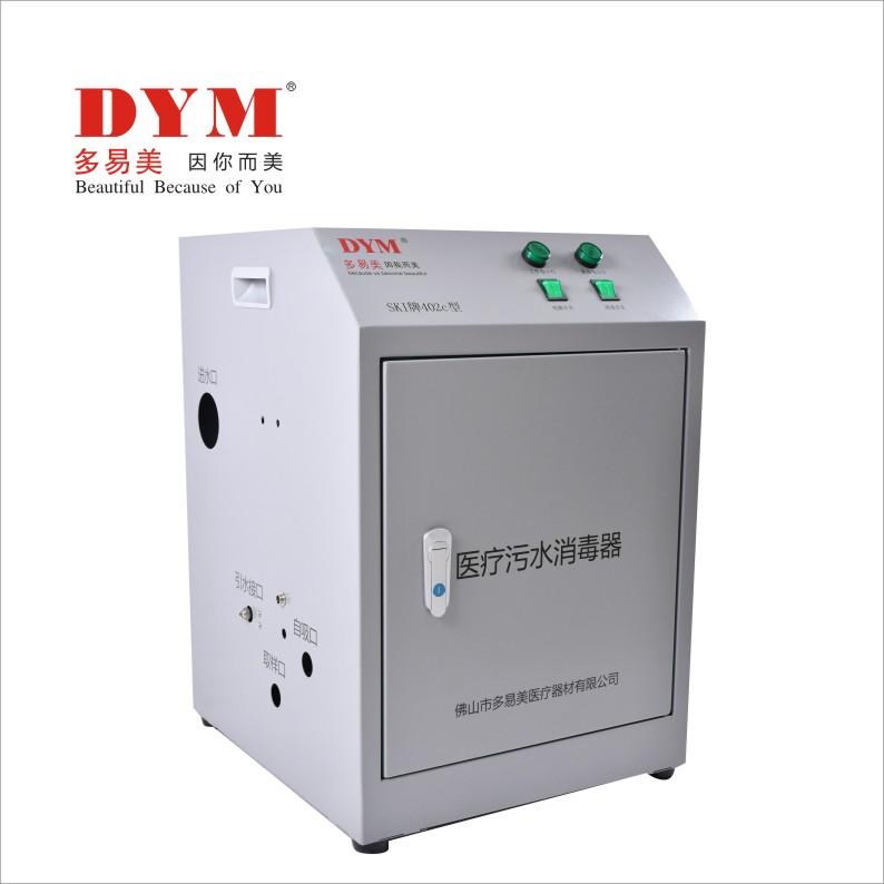 Sewage Treamtment Equipment Manufacturer