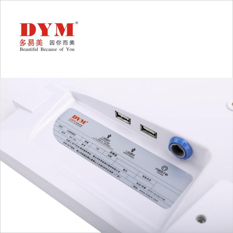 Oral Camera System