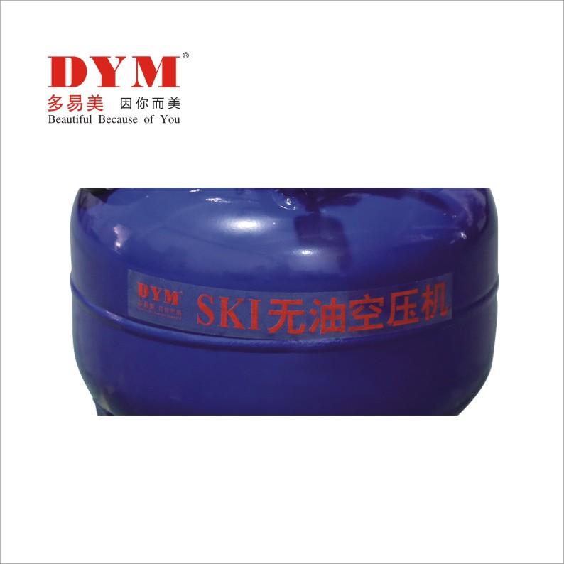 best dental air compressor