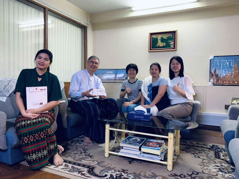 Myanmar Cooperative Customer