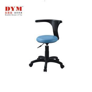 Rotating plastic base dentist stool