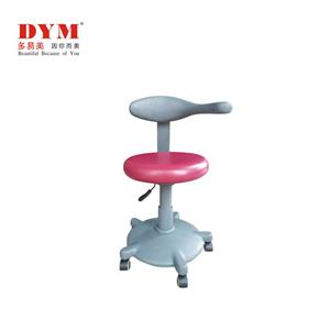 Plastic base PU leather doctor chair