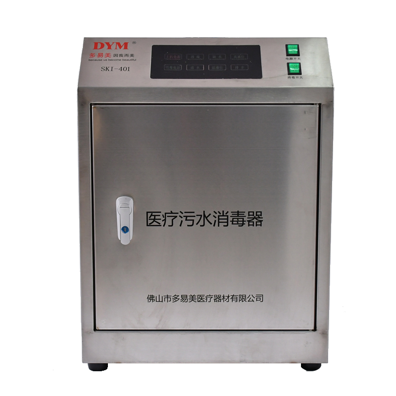 304 Stainless steel effective ozonic wastewater treatment machine Manufacturers, 304 Stainless steel effective ozonic wastewater treatment machine Factory, Supply 304 Stainless steel effective ozonic wastewater treatment machine