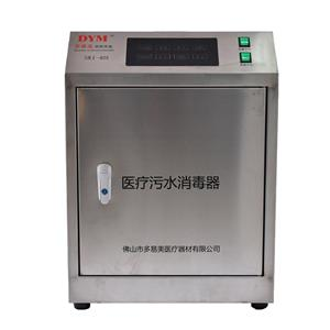 304 Stainless steel effective ozonic wastewater treatment machine
