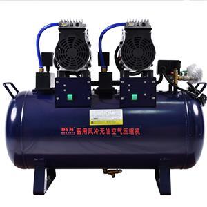 One for four silent dental air compressor