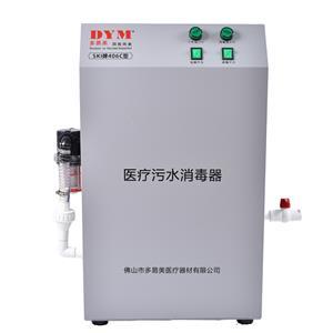 Minitype metal plate medical ozone water sterilizer