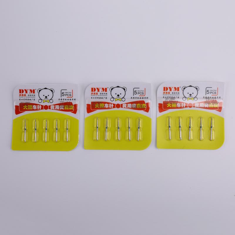 Sharp-edged durable coarse dental high speed burs Manufacturers, Sharp-edged durable coarse dental high speed burs Factory, Supply Sharp-edged durable coarse dental high speed burs