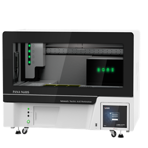 Automated Nucleic Acid Workstation - PANA9600S