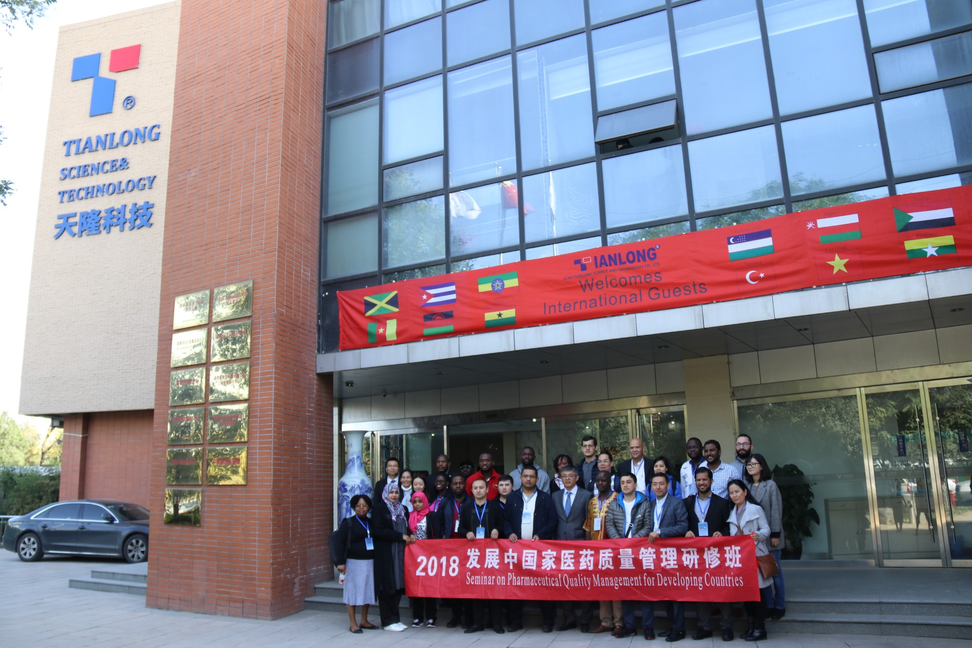 African customer visited Tianlong office and production center
