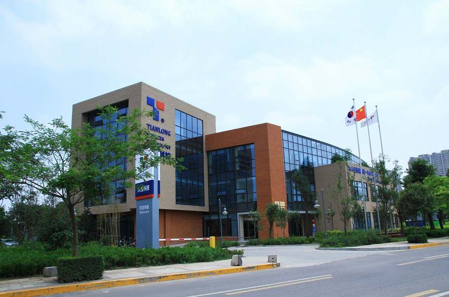 Xi'an office and manufacture center