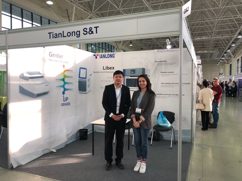2019 TIHE-Tashkent International Healthcare Exhibition in Uzbekistan