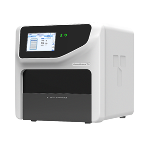 Rotary Nucleic Acid Extractor-GeneRotex96