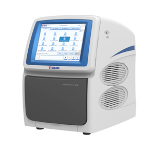 Real Time PCR Detection System - Gentier96