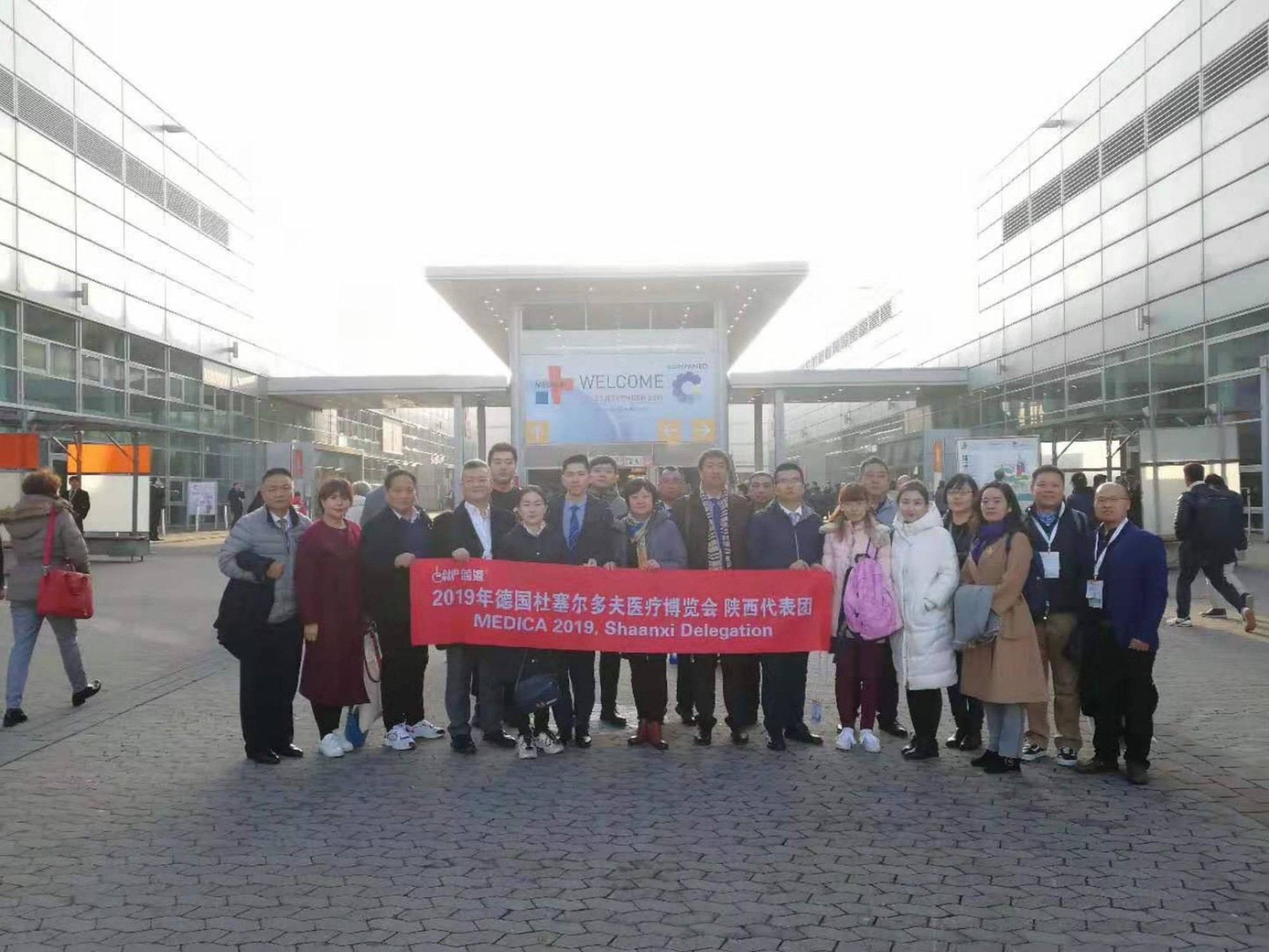 Medica 2019 in Dusseldorf