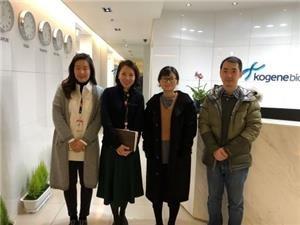 Customer return visit in Kogene,Korea
