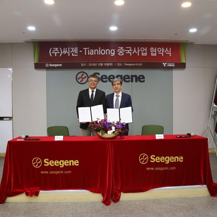 Cooperation with Seegene in Korea