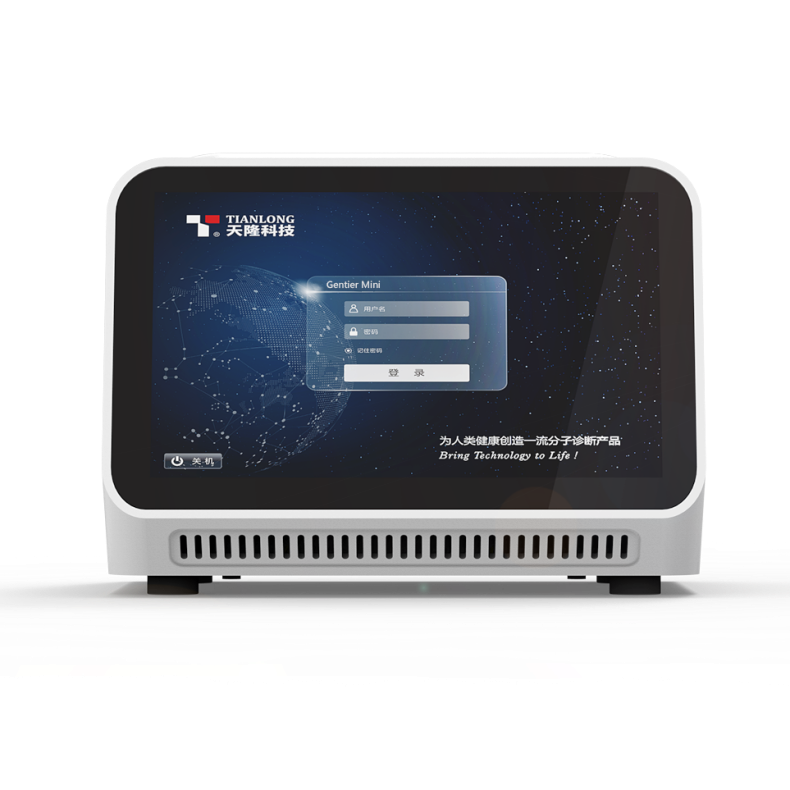 Sistema portátil de PCR em tempo real - Gentier Mini