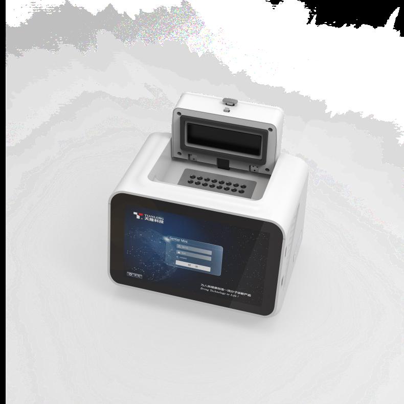Portable Real-time PCR System - Gentier Mini Manufacturers, Portable Real-time PCR System - Gentier Mini Factory, Supply Portable Real-time PCR System - Gentier Mini