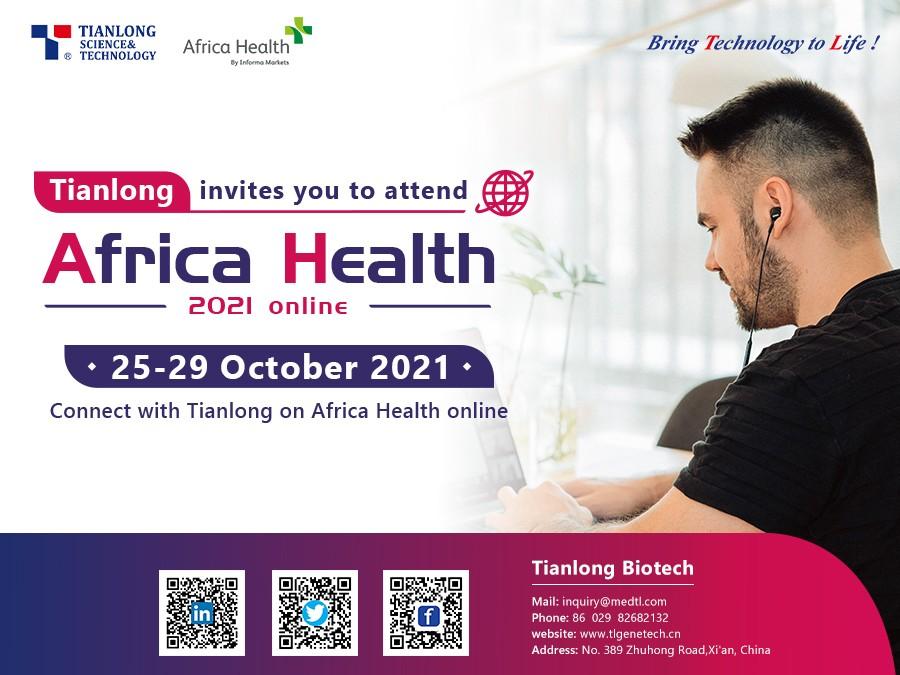 Tianlong примет участие в онлайн-выставке Africa Health 2021