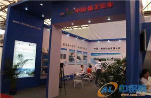 Jingmei Aluminum Inc booth show