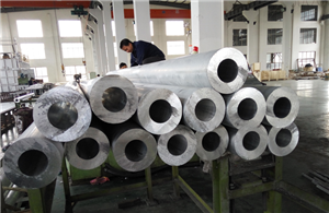 2014 Aluminum Tubing