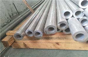 High quality 5056 Aluminum Tubing Quotes,China 5056 Aluminum Tubing Factory,5056 Aluminum Tubing Purchasing