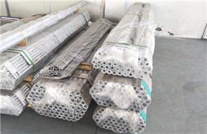 High quality 5086 Aluminum Tubing Quotes,China 5086 Aluminum Tubing Factory,5086 Aluminum Tubing Purchasing